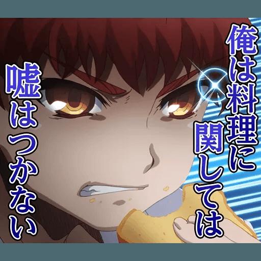 Fate/Kaleid Liner Prisma ILYA - Sticker 19