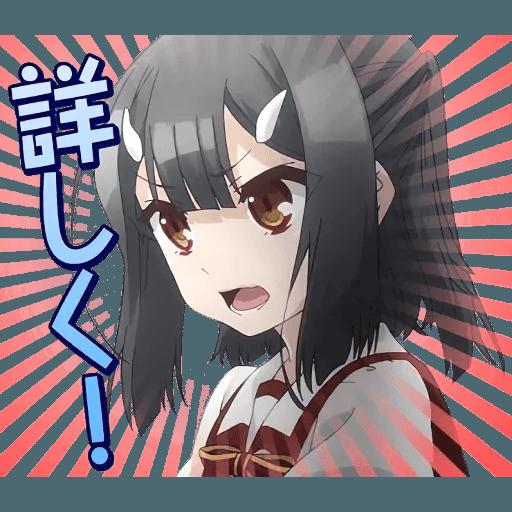 Fate/Kaleid Liner Prisma ILYA - Sticker 17