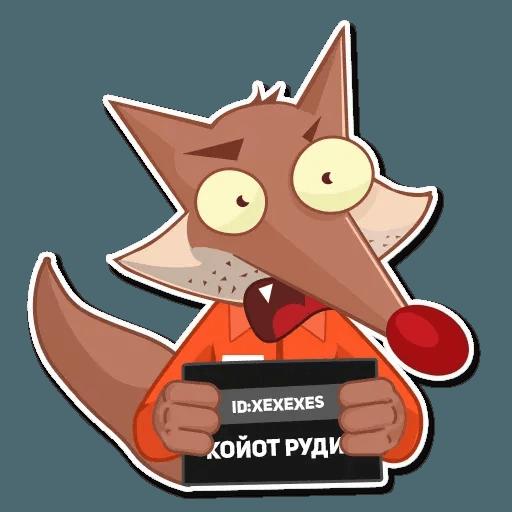 Wild Coyote - Sticker 2