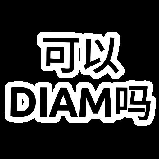 1 - Sticker 9