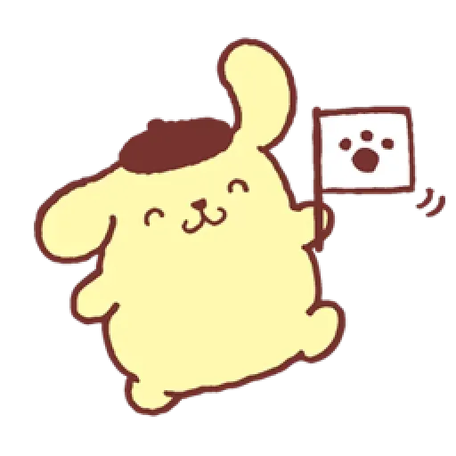 Pompompurin ? - Sticker 11
