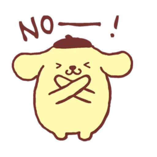 Pompompurin ? - Sticker 23