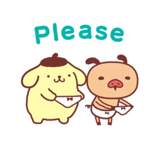 Pompompurin ? - Sticker 24