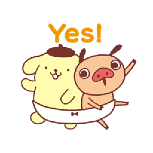 Pompompurin 🥰 - Sticker 26