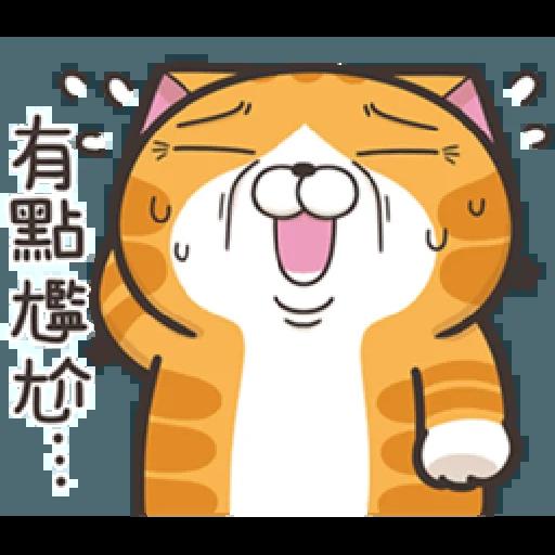 LanLanCat22-1 - Sticker 4