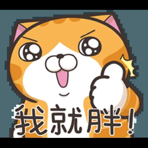 LanLanCat22-1 - Sticker 20