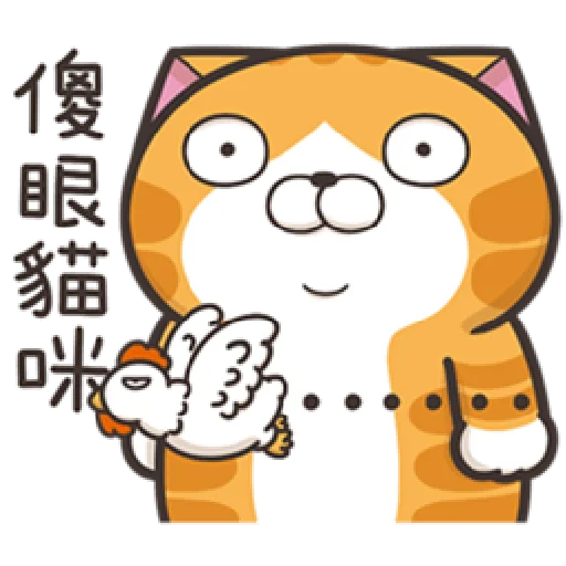 LanLanCat22-1 - Sticker 16