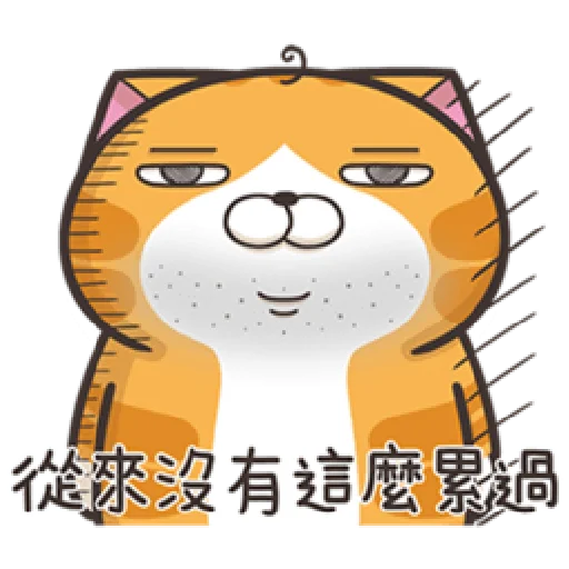 LanLanCat22-1 - Sticker 17
