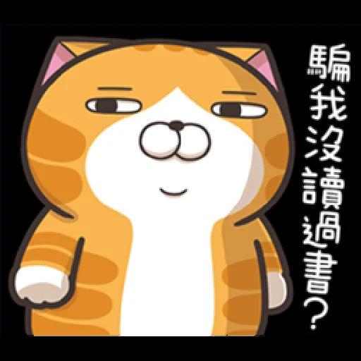 LanLanCat22-1 - Sticker 9