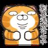 LanLanCat22-1 - Tray Sticker