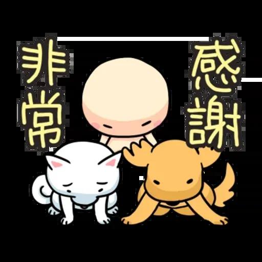 Wanwan - Sticker 15