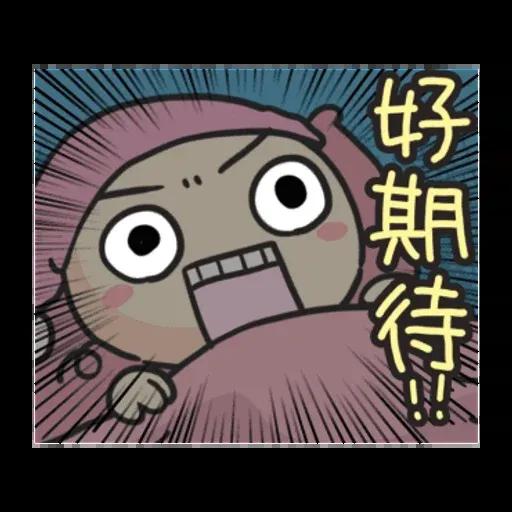 Wanwan - Sticker 13