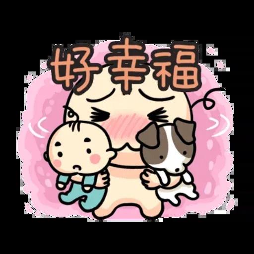 Wanwan - Sticker 11
