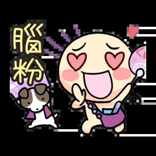 Wanwan - Sticker 8