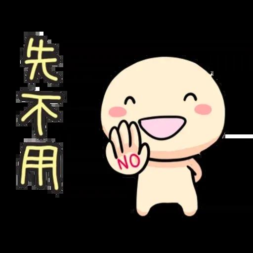 Wanwan - Sticker 10