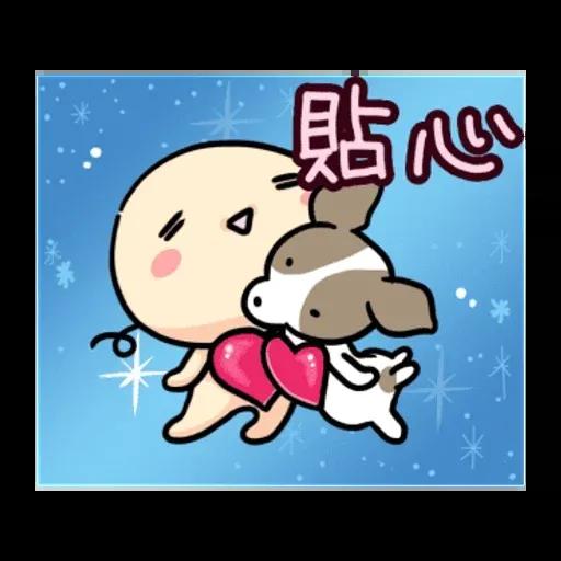 Wanwan - Sticker 5