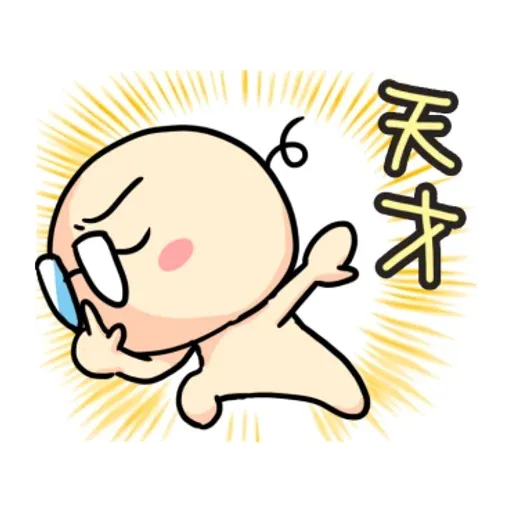 Wanwan - Sticker 6