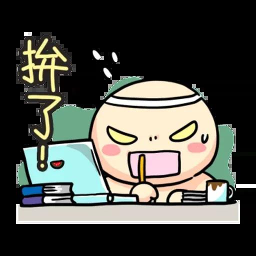 Wanwan - Sticker 7