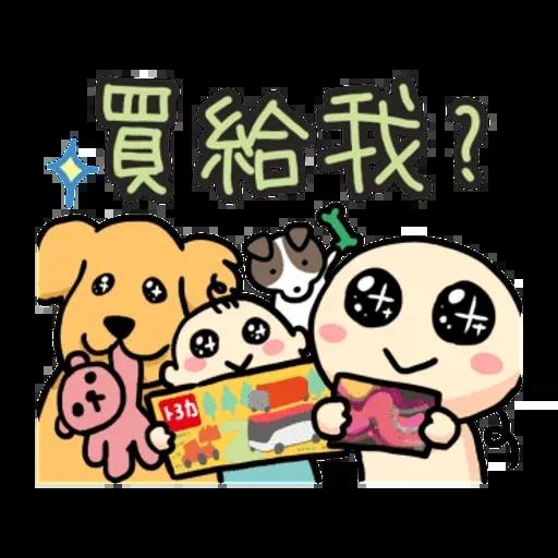 Wanwan - Sticker 9