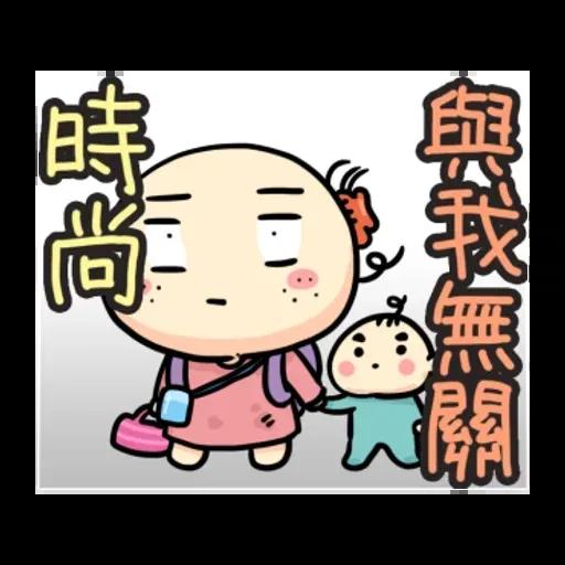 Wanwan - Sticker 16