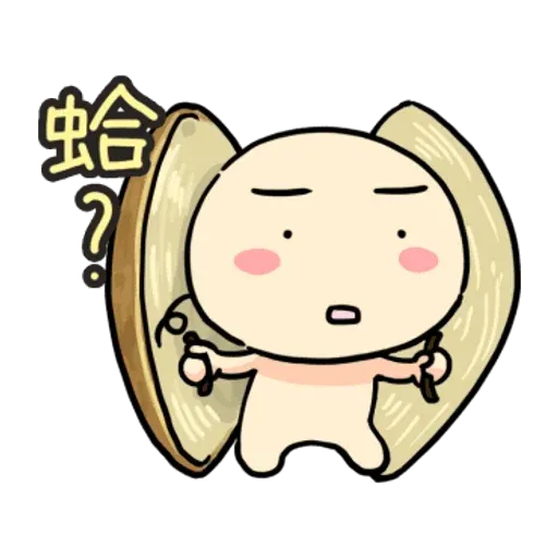 Wanwan - Sticker 3