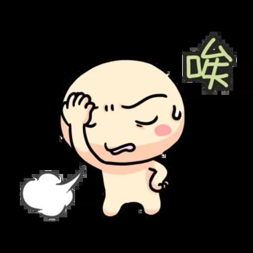 Wanwan - Sticker 2