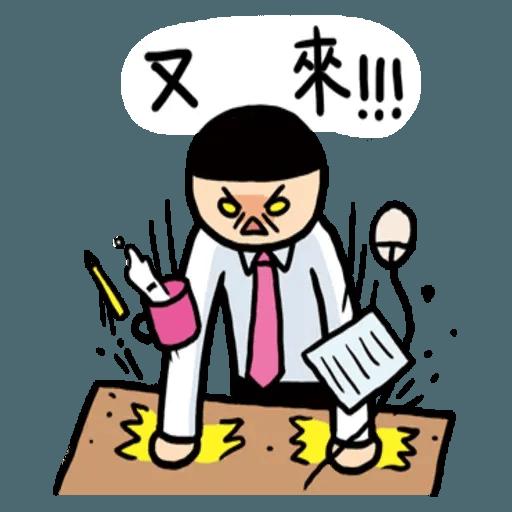 小崽子劇場打工篇 02 - Sticker 2