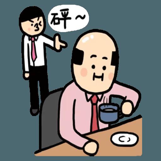 小崽子劇場打工篇 02 - Sticker 9