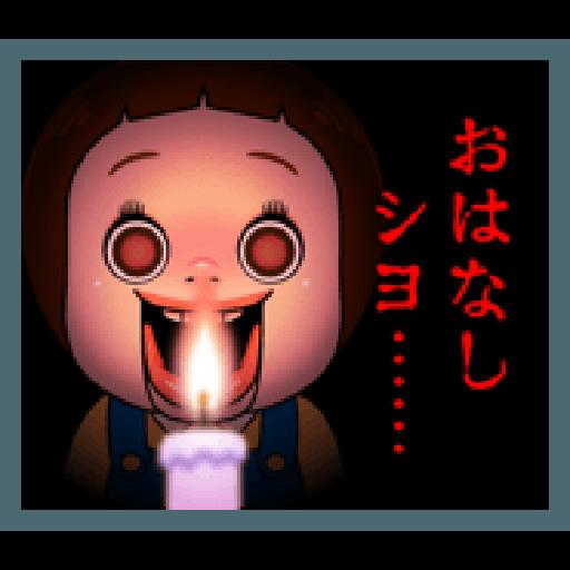 SC4 - Sticker 7