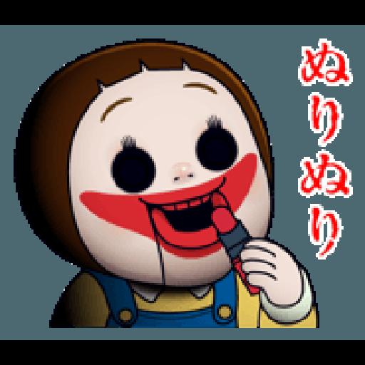 SC4 - Sticker 29