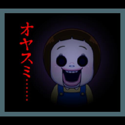 SC4 - Sticker 2