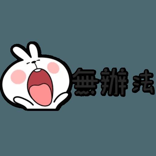 Spoiled Rabbit 3 - Sticker 17