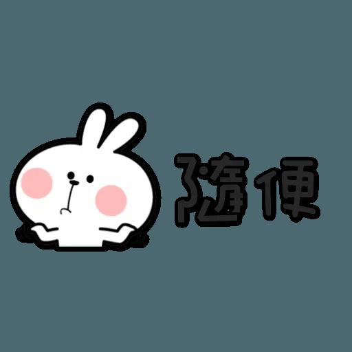 Spoiled Rabbit 3 - Sticker 16