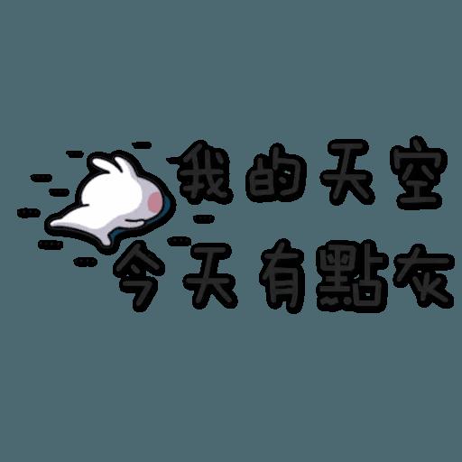 Spoiled Rabbit 3 - Sticker 8