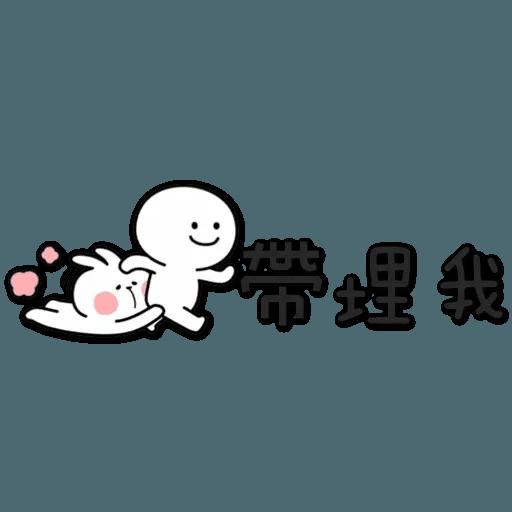 Spoiled Rabbit 3 - Sticker 10