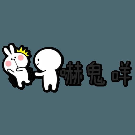 Spoiled Rabbit 3 - Sticker 5