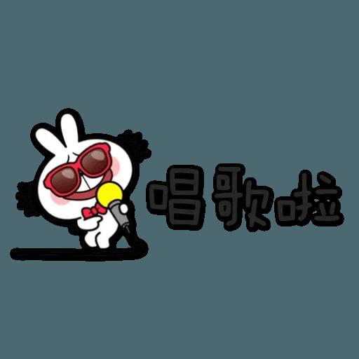 Spoiled Rabbit 3 - Sticker 11