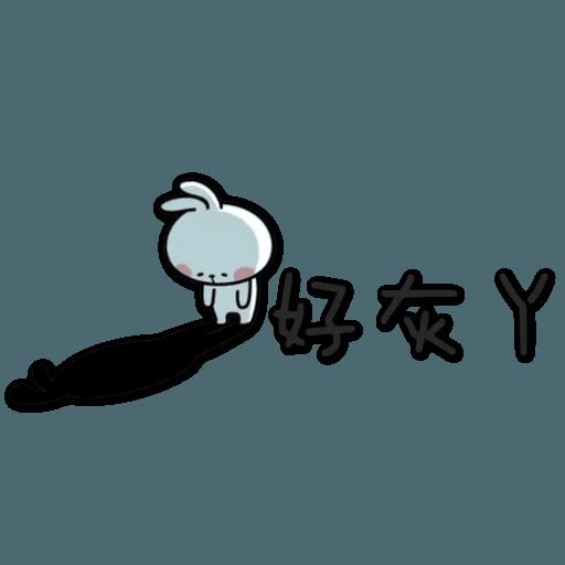 Spoiled Rabbit 3 - Sticker 7