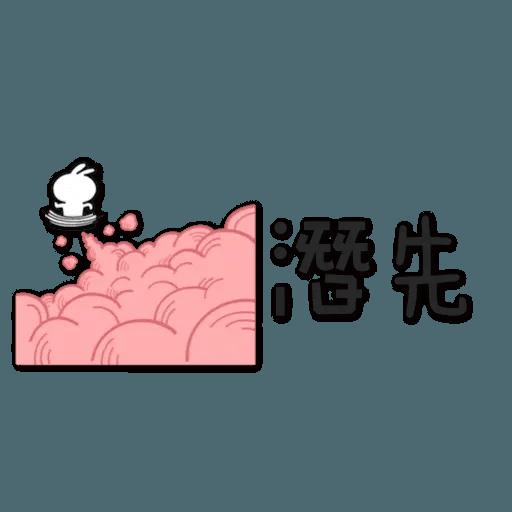 Spoiled Rabbit 3 - Sticker 2