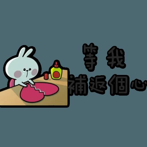 Spoiled Rabbit 3 - Sticker 21