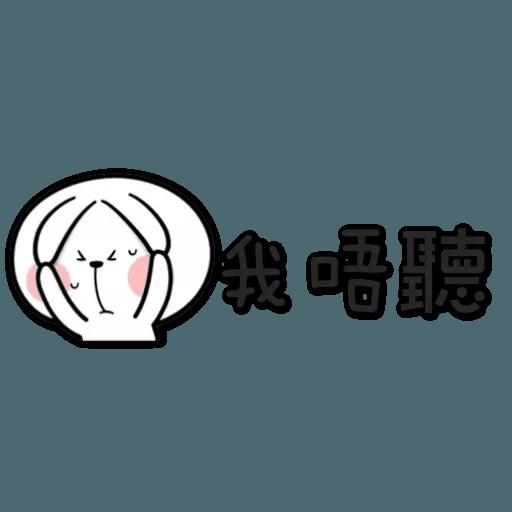 Spoiled Rabbit 3 - Sticker 14