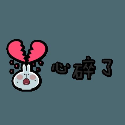 Spoiled Rabbit 3 - Sticker 19