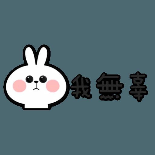 Spoiled Rabbit 3 - Sticker 13