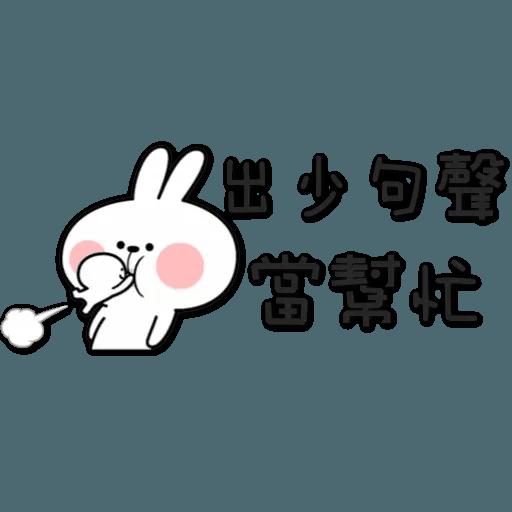 Spoiled Rabbit 3 - Sticker 15