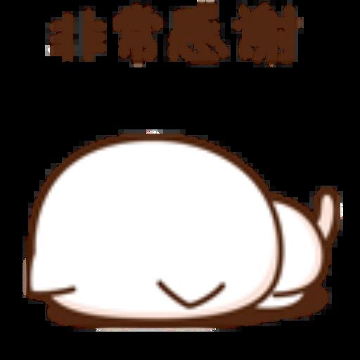 ???13 - Sticker 7
