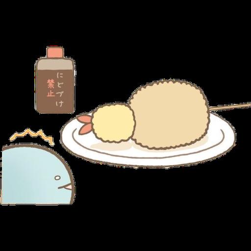 角落生物 - 炸豬扒 - Sticker 3
