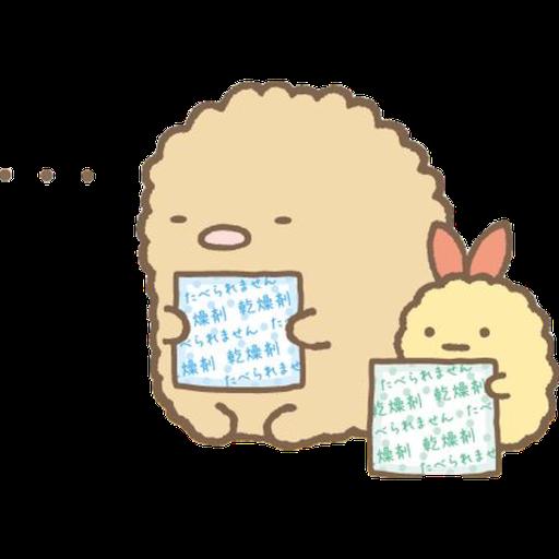 角落生物 - 炸豬扒 - Sticker 16