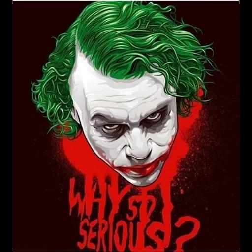 joker - Sticker 20