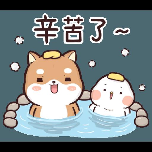 Shiba Inu PIPI's life(3) by Liz - 1 - Sticker 19