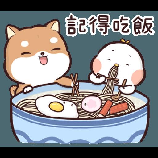 Shiba Inu PIPI's life(3) by Liz - 1 - Sticker 11
